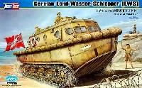ホビーボス1/35 ファイティングビークル シリーズドイツ LWS 水陸両用トラクター