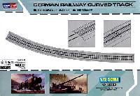 ホビーボス1/72 ファイティングビークル シリーズドイツ鉄道軌道セット (曲線レール)
