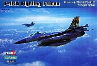 ホビーボス1/72 エアクラフト プラモデルF-16A ファイティングファルコン