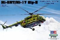 ホビーボス1/72 ヘリコプター シリーズMi-8MT/Mi-17 ヒップ H
