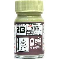 ガイアノーツガイアカラー ミリタリー灰緑色 (かいりょくしょく 1/144スケール用) (半光沢)