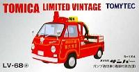 スバル サンバー ポンプ消防車 (岡部村消防団 第六分団)