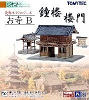 お寺 B (鐘楼・楼門)