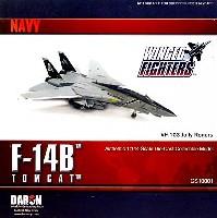 ダロンウイングド ファイターズF-14B トムキャット VF-103 ジョリー・ロジャース
