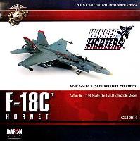F/A-18C ホーネット VMFA-232 オペレーション イラキ フリーダム