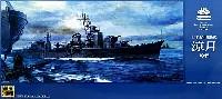 日本海軍 駆逐艦 涼月 1945