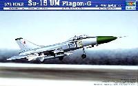 トランペッター1/72 エアクラフト プラモデルSu-15UM フラゴンG