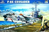 F-8E クルセイダー