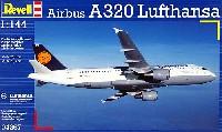 レベル1/144 旅客機エアバス A320 ルフトハンザ