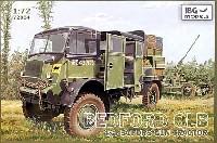 イギリス軍 ベッドフォード QLB 3tトラック 4×4 ボフォース ガントラクター