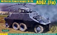 ドイツ ADGZ (Fu) 8輪重装甲車 無線型 (M-35)
