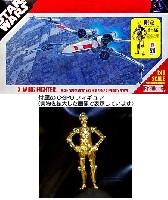 インコム T-65 X・ウイング ファイター (ゴールドメッキ製 C-3PO メタルフィギュア付)