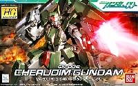 バンダイHG ガンダム00GN-006 ケルディムガンダム