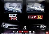 ニッサン R35 & PGC10 (GT-R 2台セット)
