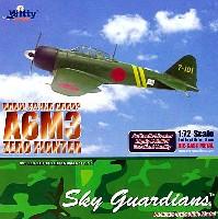 ウイッティ・ウイングス1/72 スカイ ガーディアン シリーズ (レシプロ機)三菱 A6M3 零式艦上戦闘機 22型 ラバウル航空隊