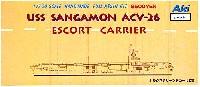 護衛空母 サンガモン