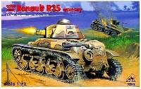 ルノー R35 軽戦車 ポーランド戦 1939年
