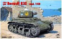 ルノー R35 軽戦車 1938年型