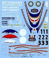 ポルシェ 956 Rothmans LM1982