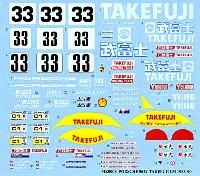 ポルシェ 962C TAKEFUJI LM1988-90