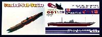 ピットロードコンバットサブ シリーズ日本海軍潜水艦 イ-1型