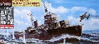 ピットロード1/350 スカイウェーブ WB シリーズ日本海軍海防艦 鵜来型 三式投射機装備型 (エッチングパーツ付)