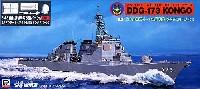 海上自衛隊 イージス護衛艦 こんごう型 DDG-173 こんごう SM-3 発射試験時用改造パーツ付