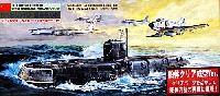 ピットロード1/700 スカイウェーブ M シリーズソビエト海軍 原子力巡航ミサイル潜水艦 エコー2型 (船体クリア成型Ver.)