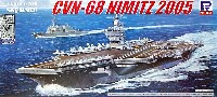 ピットロード1/700 スカイウェーブ M シリーズアメリカ海軍 ニミッツ級原子力空母 CVN-68 ニミッツ 2005 (エッチングパーツ付)