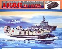 ピットロード1/72 スモールグランドアーマーシリーズ海上自衛隊 エアクッション型揚陸艇 LCAC 1号型 (90式戦車キット1個付属)
