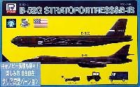 ピットロードスカイウェーブ S シリーズ (定番外)B-52G ストラトフォートレス & ロックウェル B-1B (クリア成型バージョン)
