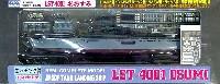 ピットロード塗装済完成品モデル海上自衛隊おおすみ型輸送艦 LST-4001 おおすみ (塗装済完成品・フルハルモデル) (エッチングパーツ付)
