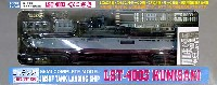 ピットロード塗装済完成品モデル海上自衛隊おおすみ型輸送艦 LST-4003 くにさき (塗装済完成品・フルハルモデル) (エッチングパーツ付)