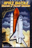 スペースシャトル オービター & ロケットブースター