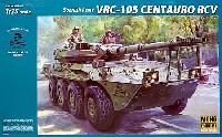 スペイン陸軍 VRC-105 チェンタウロ