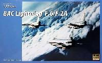 BAC ライトニング F.2A/F.6
