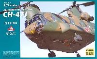陸上自衛隊 輸送ヘリコプター CH-47J チヌーク