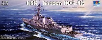 トランペッター1/350 艦船シリーズイージス艦 USS DDG-82 ラッセン