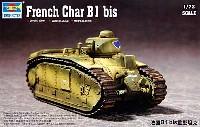 トランペッター1/72 AFVシリーズフランス軍 シャール B1