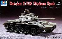 トランペッター1/72 AFVシリーズT-54B 中戦車