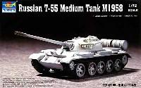 トランペッター1/72 AFVシリーズT-55 M1958 中戦車