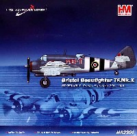 ブリストル ボーファイター TF. Mk.10 雷撃機型