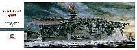 ハセガワ1/350 Z帯日本海軍 航空母艦 赤城