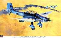 ハセガワ1/32 飛行機 限定生産ユンカース Ju87D-5 スツーカ 冬季迷彩