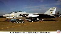 F-14D トムキャット VF-31 トムキャッターズ ラスト トムキャット