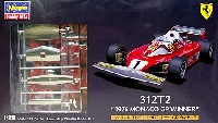 フェラーリ 312T2 1976 モナコGP ウィナー
