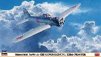 三菱 A6M1 十二試艦上戦闘機