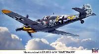 メッサーシュミット Bf109G-6/14 ハルトマン