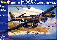 レベル1/32 Aircraftユンカース Ju88A-1 バトル・オブ・ブリテン