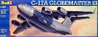 レベル1/144 飛行機C-17A グローブマスター 3